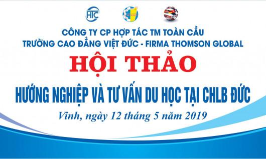 THƯ MỜI: DỰ HỘI THẢO HƯỚNG NGHIỆP & TƯ VẤN DU HỌC TẠI CHLB ĐỨC (12.5.2019 tại TP Vinh)