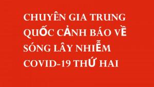 CHUYÊN GIA TRUNG QUỐC CẢNH BÁO VỀ SÓNG LÂY NHIỄM COVID-19 THỨ HAI